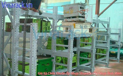 Mould Rack Epoxy Powder Coated